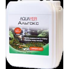Aquayer Альгокс 5 л для борьбы с водорослями в пруду