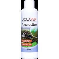Aquayer АльгоШок 100 мл для борьбы с водорослями