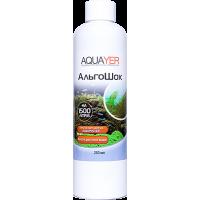 Aquayer АльгоШок 250 мл для боротьби з водоростями