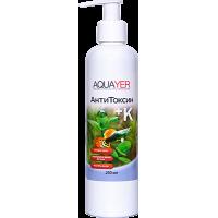Aquayer АнтиТоксин+К 250 мл для подготовки водопроводной воды