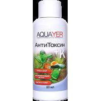 Aquayer АнтиТоксин+К 60 мл для подготовки водопроводной воды