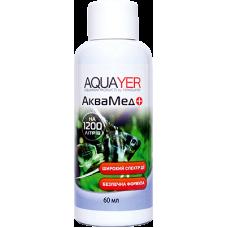 Aquayer АкваМед 60 мл препарат широкого спектра