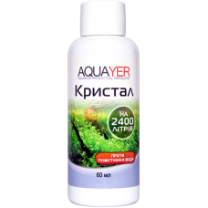 Aquayer Кристалл 60 мл средство для устранения мути в аквариуме