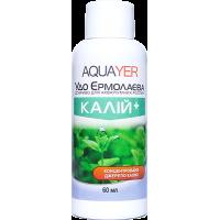 Aquayer Калий 60 мл удобрение для растений