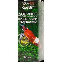 Aquayer КреВит 60 мл удобрение для аквариумов с креветками