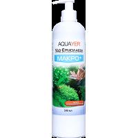 Aquayer Макро 500 мл удобрение для растений
