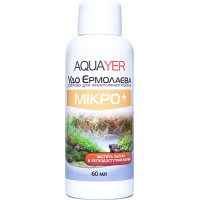 Aquayer Микро 60 мл удобрение для аквариумных растений