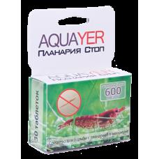 Aquayer Планария Стоп - средство от планарий