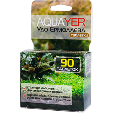 Удобрение AQUAYER Удо Ермолаева таблетки 90шт под корни растениям