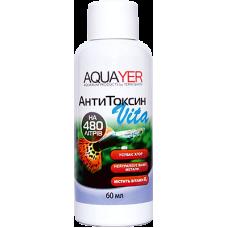 Aquayer АнтиТоксин Vita 60 мл для подготовки водопроводной воды