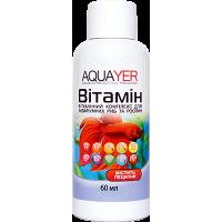 Aquayer Витамин 60 мл комплекс витаминов для аквариумных рыб