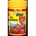 Корм JBL Novo Red хлопья для золотых рыбок 100 мл 30199