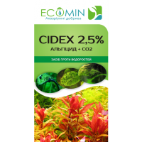 Сайдекс ECOMIN CIDEX 2.5% (Альгицид + CO2) против водорослей