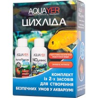 Aquayer Цихлида - набор для создания условий для рыб в аквариуме