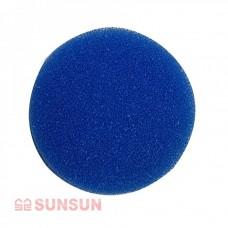 SunSun крупнопористый вкладыш к фильтру HW-602 A/B