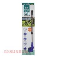 Набор аксессуаров 5 в 1 SunSun SX-06 54-80 см для аквариума