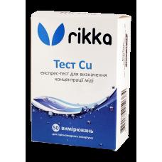 Rikka Тест Cu - тест на Медь